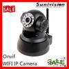 Hot sale digital camera Wireless IP Camera ip security camera