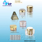 100g Acrylic Jar, High quality Cream Jar(Chinese Factory Making)