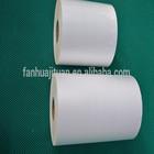 chinese film xxxl bopp thermal film