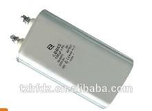 CBB60 special capacitor