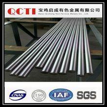 titanium swords for sale