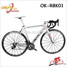 Carbon frame bike race famous brand bike name brand racing bike