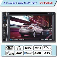 2 din In dash Universal car stereo gps navigation