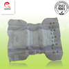 new product high quality reusable cloth diaper manufacturer
