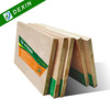 Good Quality Commercial Rubber Wood Blockboard