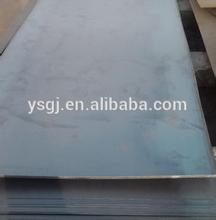 Astm a36 placa de acero/laminado en caliente leve carbono hoja precio/de acero de 6mm precio de placa