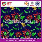 wholesale cheap new african imitate wax fabric african batik prints fabric 100% cotton