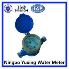 Multi-jet, vane wheel, dry-dial water meter box manhole cover