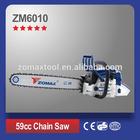 Gas chain saw - 3kw air powered chain saw 20'' chian saw bar