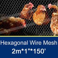 """2m*1"""" White Chicken Wire Mesh 150'*0.51mm"""