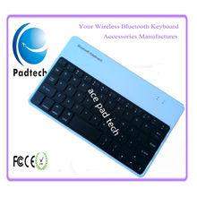 White Broadcom Bluetooth 3.0 Keyboard