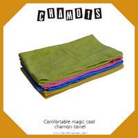 cosy muli-function wet cool towel wholesales