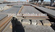 Astm a36 placa de acero/laminado en caliente leve carbono hoja precio/laminado en frío de chapa de acero
