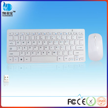 VMT-04 usb wirelsee mini mouse and keyboard combo from trade assurance supplier