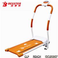BEST JS-085 hot selling mini treadmill best treadmills home fitness equipment as seen on TV 2014 folding home gym equipment