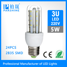 Long lifetime new style led bulbs aluminum housing E27 5W