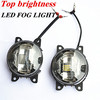 2014 LED projector fog light daytime runnng light fog light projector lens motorcycle fog light headlight