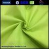 300T Taffeta fabric /Down-proof fabric