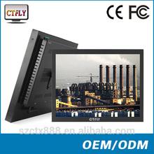 OEM All-in-one PC CTPC17 (500cd/m2) AMD N330 Dual Core/Intel Atom D2550
