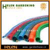 2014 best quality best coiled garden hose