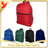 Wholesale Cheap Backpack Bags Under 1 USD Dollor in Different Colors For Free Gifts