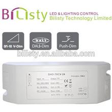 high power led 80w 220v to 12v constant voltage led driver