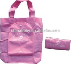 China Factory Customized Size/Logo/Quantity folding nylon tote bag