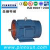 Y2-160M-4 11KW three phase ac electric motor