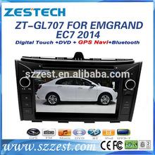 """ZESTECH 7"""" car dvd gps navigation for Geely Emgrand EC7 2014 car dvd gps navigation system tv dc with dvd mp5 player"""
