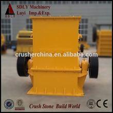 hammer mill supplier, hammer mill supplier for sale, hammer mill for mining industry