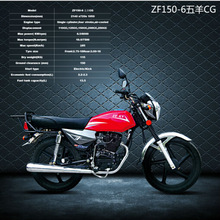 Hot sale small motorcycle trailer (ZF150-6 )