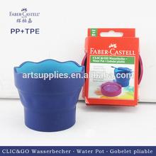 Faber castell plastic brush washer for artist