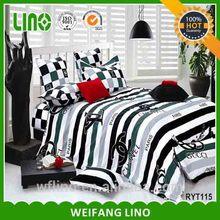 dubai home textile wholesalers famous brands bedding set/name brand comforter sets/branded comforter set