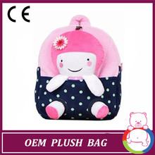EN71 cute fashionable plush doll toy school bag for girls