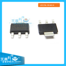 ic programming LD117AL-18-AA3-A