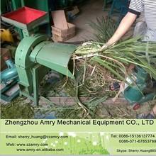grass cutting machine/chaff cutter