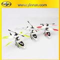 2014 novo item bebê brinquedo, 36cm bateria rc helicóptero 2.5 canal