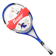 2014 new design cool baby tennis racket