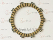 High quality motorcycle clutch friction plate BAJAJ PULSAR 180, motorcycle Paper clutch plate PULSAR 180 Made in China