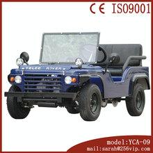 CHINESE atv rear cargo box