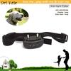 Pet Safety Bark Control No Shock Dog Training Collar in 2014