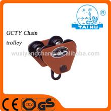 Manual geared trolley/manual plain trolley/types of service trolley
