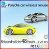 VMW-14 2.4 GHz Optical porsche car Wireless Mouse