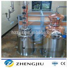 30L~200L Hot sales mini home distiller