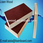 Waterproof 16mm Shuttering Plywood , Waterproof Plywood Board