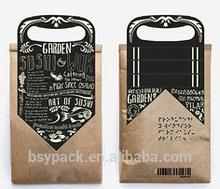 Kraft paper bags with handles wholesale
