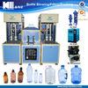 Semi-automatic PET bottle blowing machine price