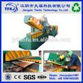 أرخص الأسعار q43-1600 الصلب الصحافة آلة قص الحديد الخردة المعدنية( جودة عالية)