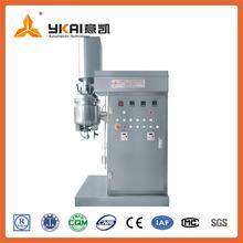 ZJR-10L Universal homogeniser mixer/vacuum whitening cream emulsifying machine