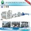 Professional manufacturer small small sachets filling machine